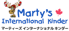 Marty's International Kinder