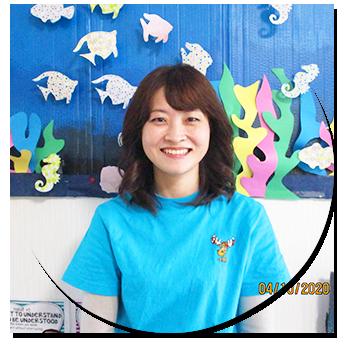Erika Kawaguchi